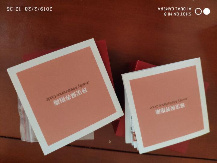 周大福(CHOW TAI FOOK)礼物 O字链车花黄金项链女款 F159049 68 45cm 约4.7克 晒单图