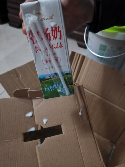 天润(terun)【新疆牛奶】新疆浓缩牛奶整箱 兵团牧场奶250ml*12盒 晒单图