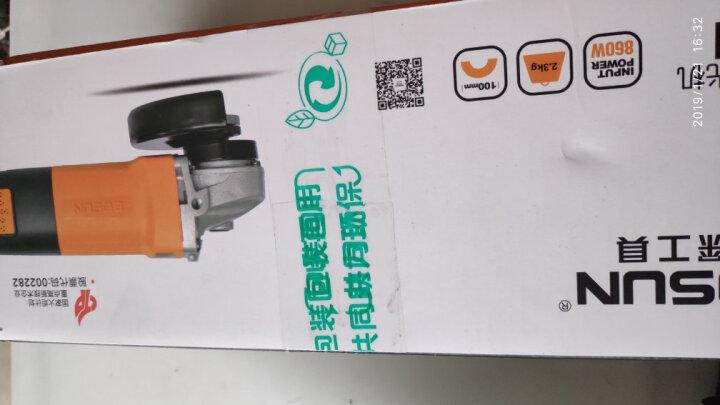 博深(Bosun )角向磨光机2811角磨机多功能抛光打磨切割机金属切割除锈电动打磨机860W功率 晒单图