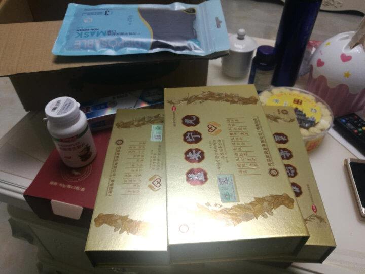 拍下优惠】香港同溢堂 益安宁丸112丸*3瓶/盒 香港益安宁 冠心病药 养心安神 3盒疗程装(多得1盒三七粉) 晒单图