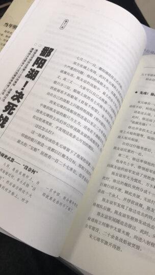 南渡北归系列(全新经典版,套装全3册) 晒单图