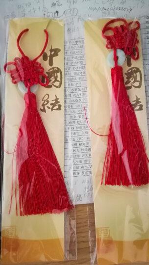 【可定制】伟龙金边线中国结挂件小号 中国风特色外事出国商务会议礼品结婚挂件礼物 玉片红色 晒单图