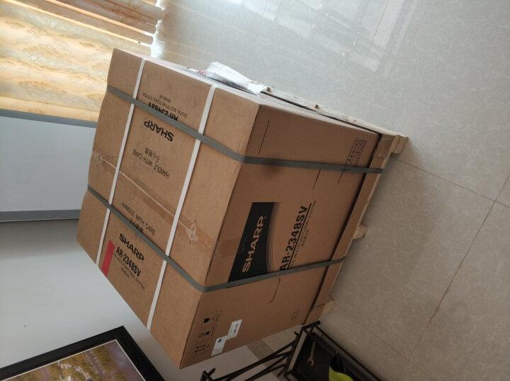 夏普2048 2348 s n v 2421x复印机a3打印机办公大型黑白激光一体机复合机 2348sv官方标配 升级版AR-2421X 单层纸盒 晒单图
