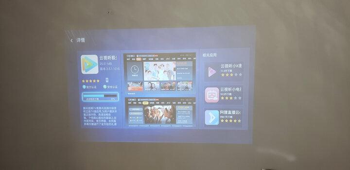 当贝 F3 投影机 智能家庭影院 全高清1080P 高清高亮投影仪 兼容4K 护眼大屏 智能手机投屏 当贝F3【官方标配】 +【100英寸当贝抗光幕布】 晒单图