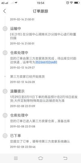 中华上下五千年 青少年版全套6册  7-12岁儿童文学中国历史记故事书籍小学生彩图经典名著 晒单图