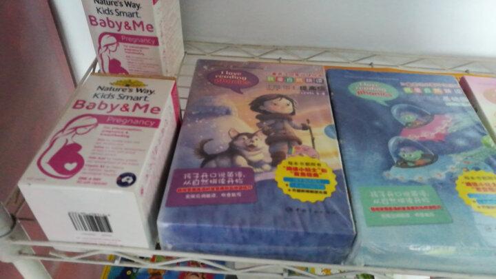我爱自然拼读:儿童英语启蒙分级绘本 入门级+基础级+提高级(京东套装共48册)(赠 阅读手册+朗读光盘) 晒单图