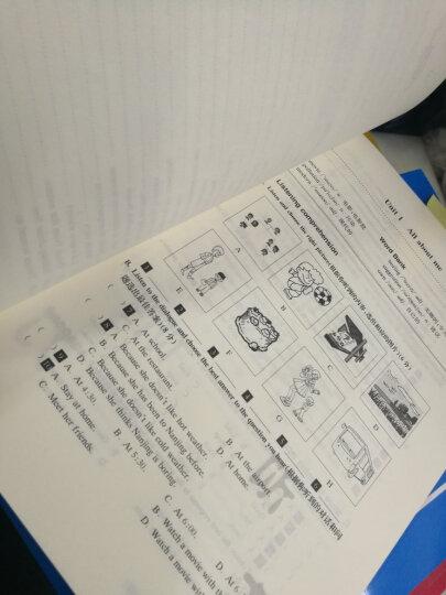 全新英语听力:六年级(基础版 修订版) 晒单图