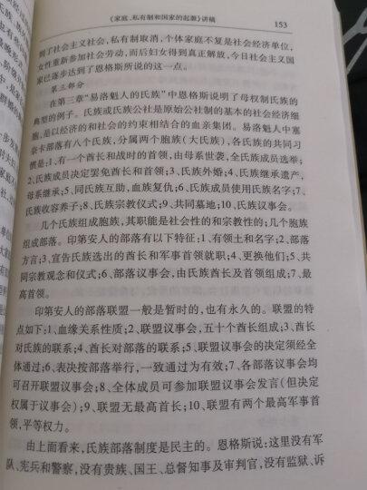 童书业古代社会论集 晒单图