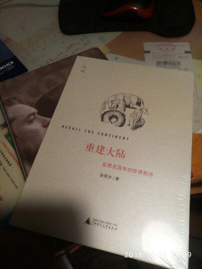 天才的编辑:麦克斯·珀金斯与一个文学时代(电影书衣版) 晒单图