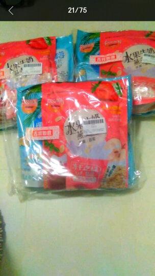 皇麦世家(Heroyal) 水果牛奶 燕麦片 早餐谷物 聚潮尚品 杯装 45g 晒单图