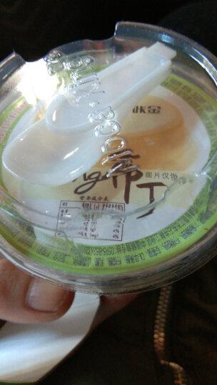 摩咔金 酸奶味果冻布丁 零食125g/杯 晒单图