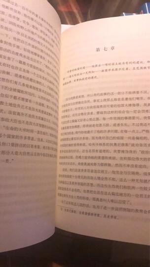 双语译林:蝴蝶梦(附英文原版书1本) 晒单图
