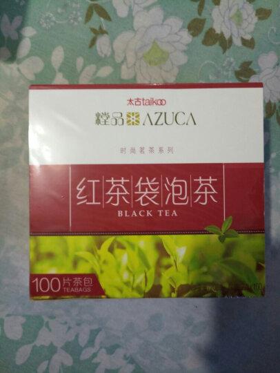 太古 taikoo 红茶 袋泡茶叶盒装100包*2克 晒单图