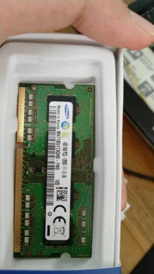 三星(SAMSUNG)笔记本内存条4G8G16G DDR4 DDR3 适合联想戴尔华硕惠普神舟 笔记本  DDR4 2666   8G 晒单图