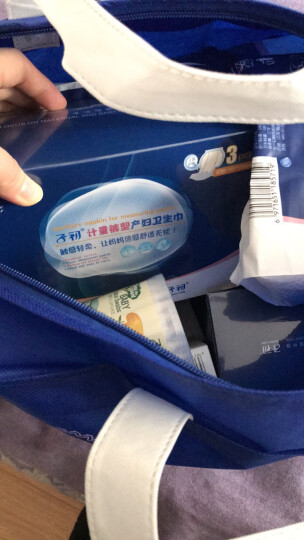 【标准13件】子初秋冬季入院待产包 产妇卫生巾妈咪入院用品孕妇产后月子包 13件套 晒单图