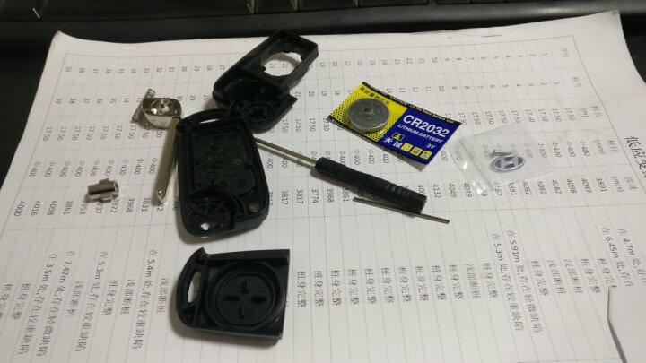 卡奥特 现代悦动遥控器壳朗动瑞纳I30IX35狮跑智跑K2K5索纳塔折叠钥匙外壳替换 现代朗动折叠 晒单图