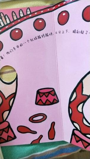杜莱百变创意玩具书(套装共6册) 晒单图
