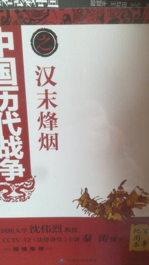 用年表读懂中国史(修订本) 晒单图