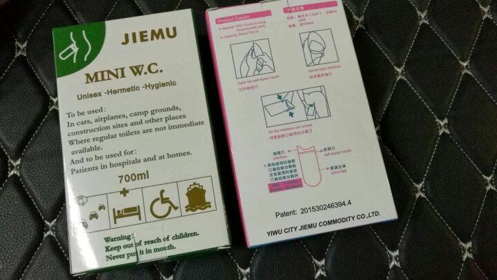 云自游 旅行车用应急尿袋便携马桶车载方便移动厕所站立小便器男女士儿童 粉色一盒4片 晒单图