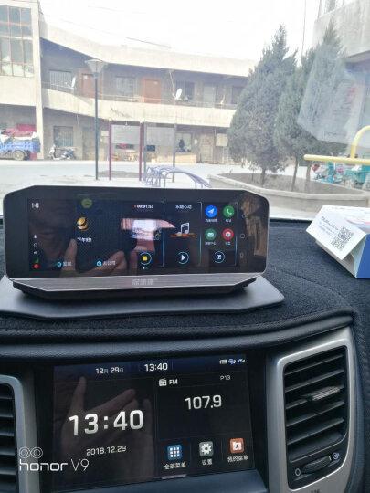 保速捷Z66中控台行车记录仪高清流媒体后视镜智能导航倒车影像电子狗远程停车监控一体机高清无光夜视 升级版Z66+远程直播+3年免费流+32G内存卡 晒单图