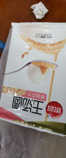 思念 玉汤圆 酥脆花生口味 320g 16只 早餐 元宵 点心 早茶甜品 晒单图