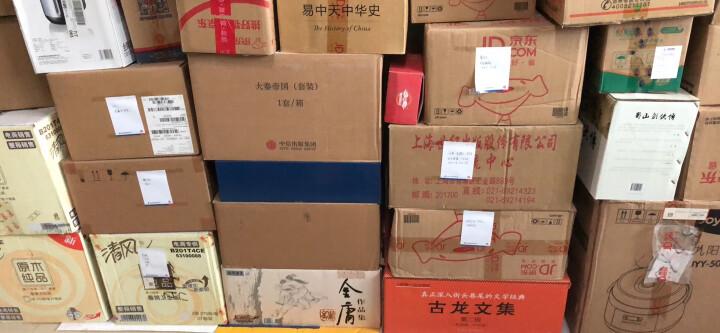 四大名捕会京师(套装全2卷) 晒单图