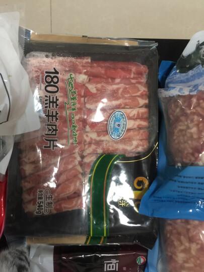 恒都 澳洲进口 牛肉片 500g/袋 草饲 生鲜自营(适用做菜、涮火锅) 晒单图