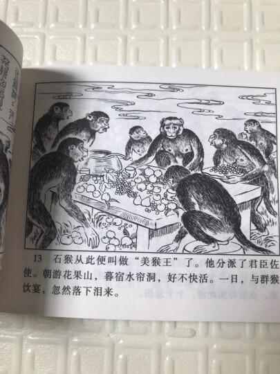 西游记(套装全36本) 晒单图