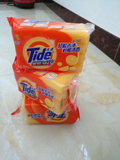 汰渍 全效360度洗衣皂(柠檬清香)238g*2 透明皂 肥皂 晒单图