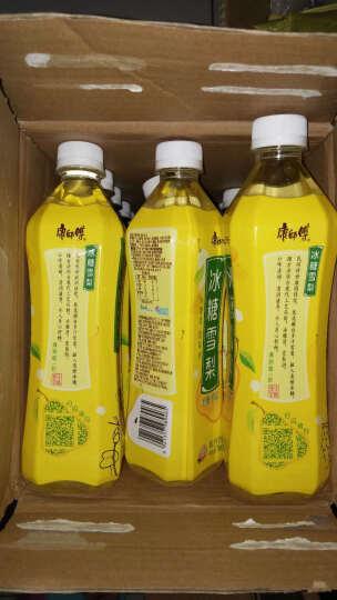 康师傅 冰糖雪梨 中式果汁饮料 500ml*15瓶 整箱装(新老包装随机发货) 晒单图