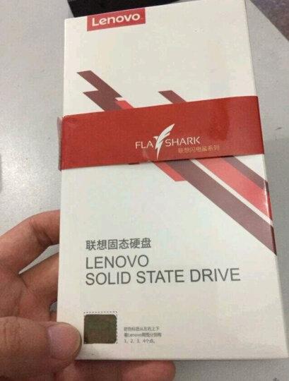 联想(Lenovo) 240GB SSD固态硬盘 SATA3.0接口 SL700闪电鲨系列 晒单图