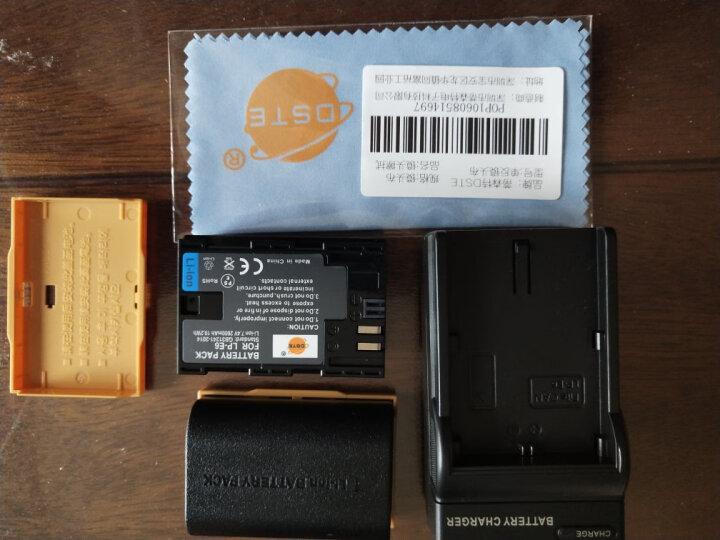 蒂森特(dste) LP-E6 佳能60D 70D 80D 5D2 5D3 5D4 6D2 电池套装 晒单图