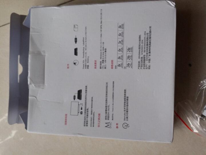 LG 8倍速 USB2.0接口 外置DVD光驱刻录机 白色 (兼容windows 8和MAC操作系统)GP65NW60 晒单图