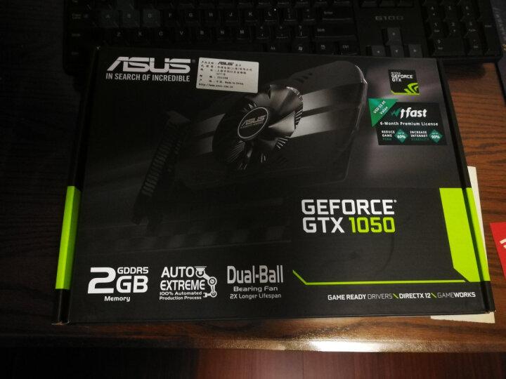 华硕(ASUS)PH-GeForce GTX1050-2G 1354-1455MHz 7008MHz 128bit 凤凰系列小机箱gtx1050显卡 晒单图
