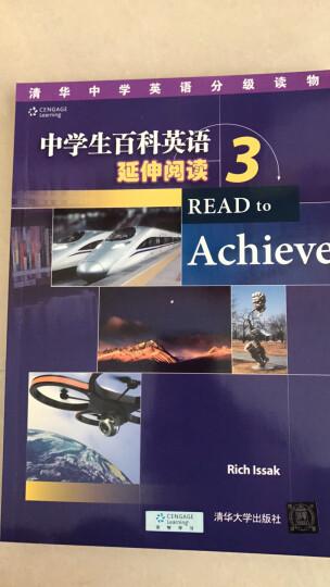 中学生百科英语(套装共4本) 晒单图