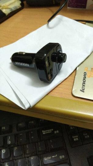 HYUNDAI现代车载MP3蓝牙播放器免提电话 FM发射器 点烟器式双USB车载充电器 黑色 官方标配 晒单图