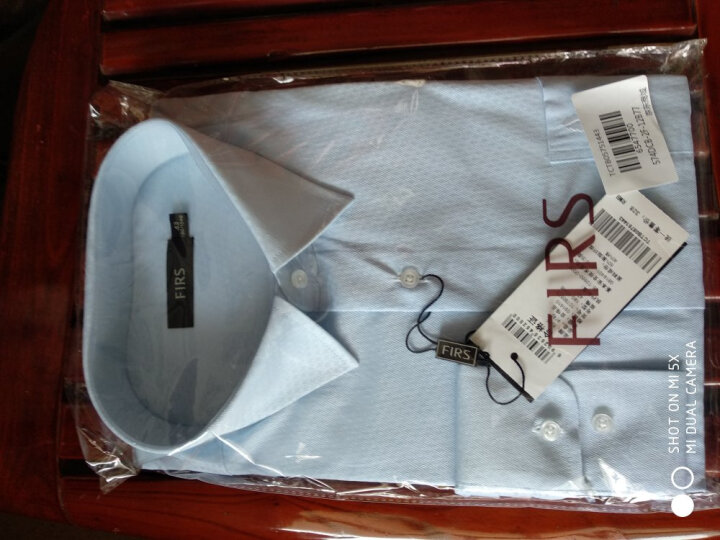 杉杉(FIRS)长袖衬衫男 纯色提花经典商务男士衬衣 TCTB0575蓝色商务版 42 晒单图