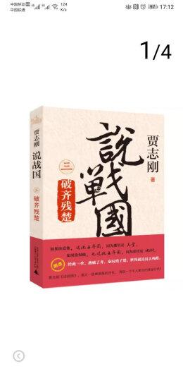 新版中日交流标准日本语课文详解精炼·中级 晒单图