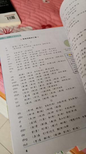 学霸笔记初中全套2020人教版数学物理化学生物语文英语历史地理初三一二中考复习资料辅导书绿卡图书会考 晒单图
