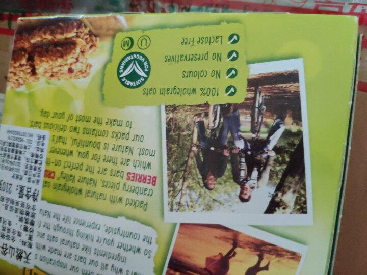 西班牙进口天然山谷燕麦条谷物棒燕麦棒能量棒办公司休闲特产零食小吃糕点 香脆燕麦棒(燕麦蜂蜜味)210g 西班牙 晒单图