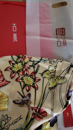 古素丝绸 丝巾女士真丝围巾 真丝礼品超大方巾 春秋冬围巾披肩两用款 花舞盈歌 晒单图