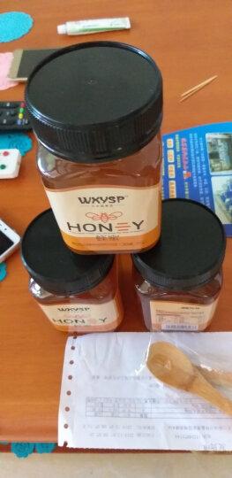 万乡园荔枝蜜 礼盒装 自然成熟蜜农家土蜂蜜 冲蜂蜜柠檬水 500gx2 晒单图