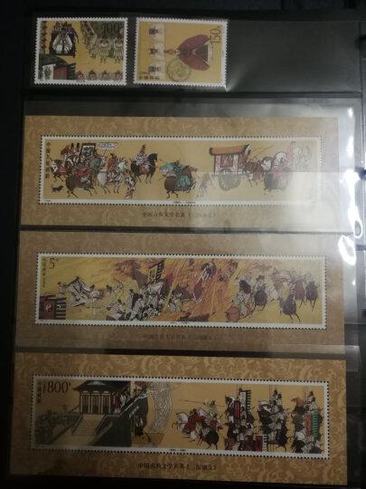 东吴收藏 古典名著系列(1979-2017年)邮票集邮 1988-1998 三国套票大全 晒单图