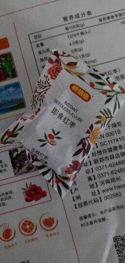 好想你 新疆红枣去核免洗即食大枣实惠装零食果干500g 晒单图