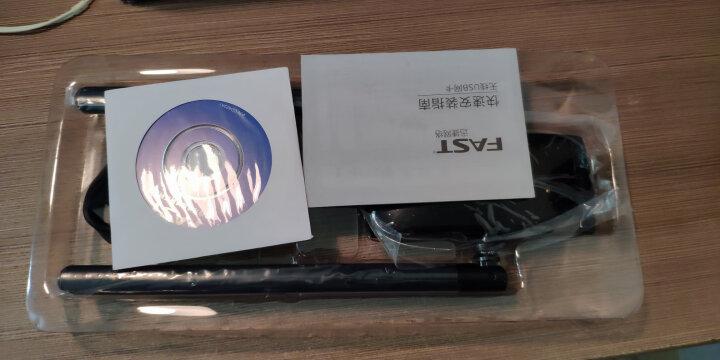 迅捷(FAST)FW300UH 300M高增益USB无线网卡 台式机笔记本随身wifi接收器 晒单图