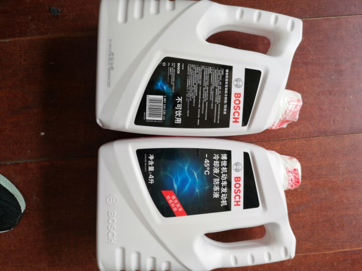 博世防冻液 汽车水箱发动机清洗剂通用红色冰点-45℃ 沸点110℃4L装大桶冷却液 长安车系 晒单图