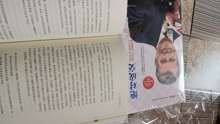 绝对成交+优势谈判 套装2册 谈判书 销售成交图书 管理书籍 商务实务书籍 罗杰·道森 书籍排行榜 晒单图
