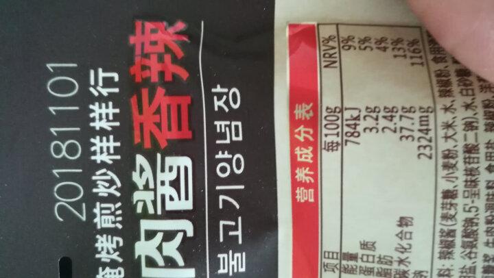 【多种口味可选】3袋韩国大喜大黑胡椒酱100g黑椒牛排牛柳酱汁意大利面酱泡菜炒拌酱正品包邮 烤肉酱-香辣味3袋 晒单图