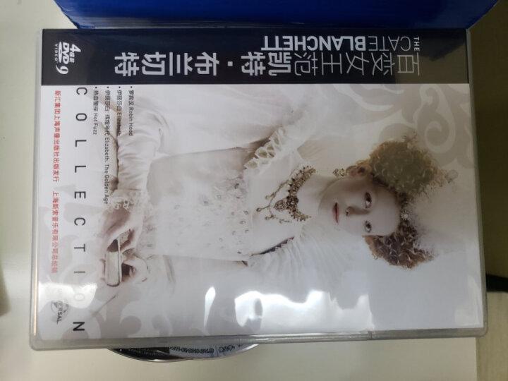 百变女王范凯特战·布兰切特(4DVD9) 晒单图