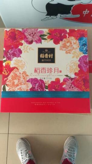 稻香村月饼礼盒中秋节 稻香珍月510g送礼袋 晒单图